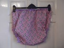 ADULT BABY~LITTLES~MAIDS~SISSY~UNISEX UNICORN PRINT NAPPY/DIAPER COVER