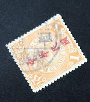 China Coiling Dragon Stamp with Jiangxi 'NANANFU'  南安府 (江西省) Cancelled