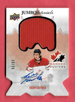 2016-17 Julien Gauthier Upper Deck Team Canada Juniors Auto Jumbo Materials /25