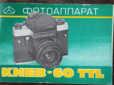 Original instruction book for Kiev-60 medium format 6x6 camera, Pentacon Six