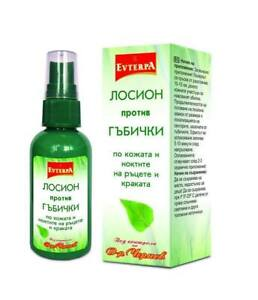 Best Fungal Treatment Lotion 50ml by Evterpa Kills 99.9% Skin & Nail Fungus