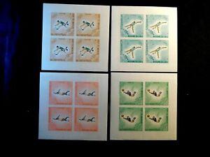 LAOS IMPERF Blocks of 4 Stamp Set Scott 178-181 MNH Rare Item