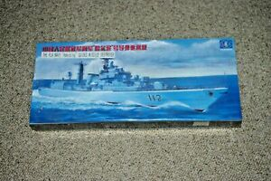 "LEE  PLA NAVY ""Haerbing"" GUIDED MISSILE DESTROYER 1/300 Scale"
