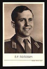 Space Postcard - Early Russian Astronaut (II) - L519