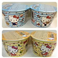 Hello Kitty Mini Dim Sum Cup Noodle Japanese Soy Sauce/ Curry 4 cups