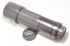 Minolta MD Zoom 100-200mm F5.6 MF