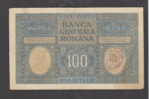 100 LEI FINE NOTE FROM GERMAN OCCUPIED ROMANIA 1917 WITH ROMANIAN FINANCE STAMP