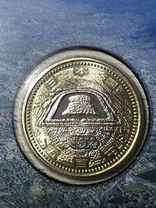Japan 500 Yen Osaka 47 Prefectures Coin Program Bi-Metallic in Blister JC#520