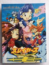 Slayers Movies Series Collection DVD, 3-Disc Box Set, All Regions