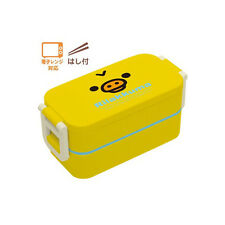 San-X Character Lunch Box, Kiiroitori Face Bento Box Two-Stage (KY41001) 15c