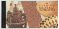 SOUTH AFRICA Year of Cultural Experiences MNH prestige booklet