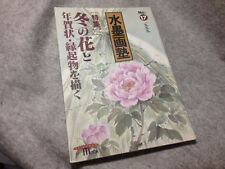 Japanese Suibokuga Sumi-e Brush Painting Art Sample Book No17 Winter flowers