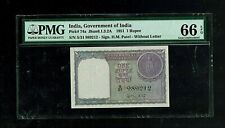 Republic Of India | 1 Rupee | 1951 | Pick #74a | Gem-66