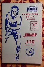 Programs Dynamo Moscow - AEK Greece 1976