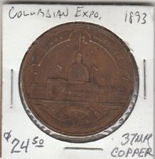 (H) Scd - Columbian Exposition - 1893 - U.S. Government Building - 37 Mm Copper