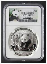 NPGS MS69 2012 China Panda 1oz .999 Silver Coin (UNC)