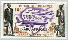 NIGER 1962 23 C22 Air Afrique Fluglinie Airline Airplane Flugzeug Plane MNH