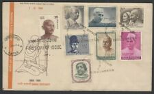 India 1969 Gandhi combination FDC with 8 different Freedom Fighter issues