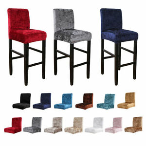 Soft Spandex Low Short Back Chair Seat Protector for Hotel Wedding Banquet