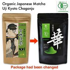 CHAGANJU Japanese Matcha Green Tea Powder 100g Organic JAS Free Shipping