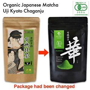 CHAGANJU Japanese Matcha Green Tea Powder 100g Organic JAS