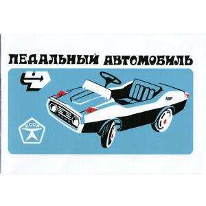 "Manual Instruction Description pedal car ""Raduga"" (Rainbow) USSR Soviet toy"