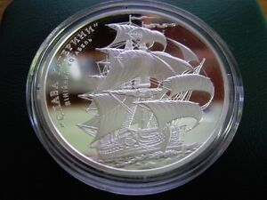 "Ukraine Silver coin 2013:the flagship of the Black Sea Fleet ""Catherine`s Glory"""