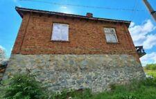 Bulgaria Private Overseas Properties