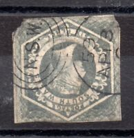 New South Wales 1854 6d imperf inverted watermark WS9184