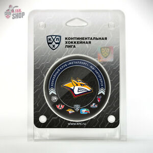 Metallurg Magnitogorsk puck 13th season 20-21 HC Russian Ice hockey club KHL