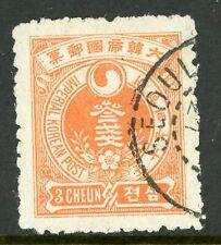Korea 1900 Definitive 3 Ch Perf 11 VFU J445