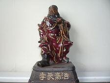 Cerámica de porcelana china Guan Guan Yu estatuilla estatua Gong/- Firmado/marcas #2