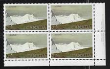 Canada Stamps — Corner Block of 4 LR — 1979, Kluane National Park #727 MNH (PB1)