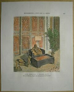 1882 Reclus print DOMESTIC ALTAR - SMILING BUDDHA, CHINA (#25)