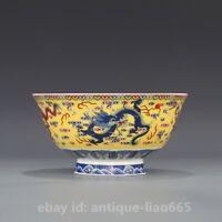 "6.1"" Chinese Ceramics Famille-rose Porcelain Zodiac Animal Dragon Rui Beast Bowl"