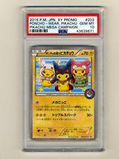 Pokemon PSA 10 GEM MINT Poncho Pikachu Lucario Cosplay Japanese Promo Card #203