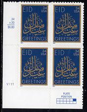 Sc# 3532 34 Cent EID (2001) MNH PB/4 P# V111 LL SCV $2.80