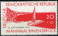 Germany WW2 Ravensbruck Prison Camp Tower stamp MNH 1959