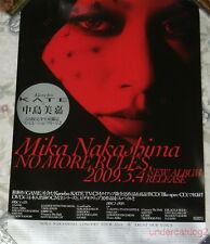 "Mika Nakashima No More Rules Japan Promo Poster (28""X20"")"