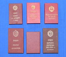 Bulgarian Communist Era Box CASES for Medals & Decorations 6 pcs.