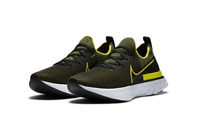 AUTHENTIC NIKE REACT INFINITY RUN FLYKNIT Black Yellow Running Shoes Men size