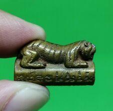 Takrud Tiger LP PERN Wat Bangphra Powerful Protect Buddha Thai Amulet