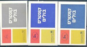 ISRAEL 1982 OLIVE BOOKLET  MNH BALE B-19 + 19-A + 19-B