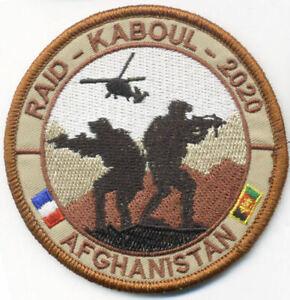 POLICE / RAID - KABOUL - 2020 AFGHANISTAN