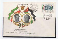 Iraq , Irak FDC 1957 / 1