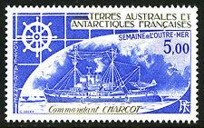 FSAT TAAF C71, MNH. Ship Commandant Charcot, 1982