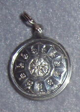 NISB Towle Sterling 1981 12 Days Christmas Charm Pendant Mini Ornament 11 Pipers