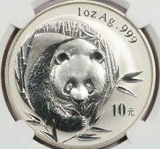 2003 China Panda S10Y NGC MS 69 Frosted Bamboo