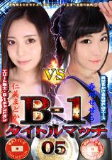 2018 Female WRESTLING Woman's Ladies 1.5 Hour SWIMSUIT DVD Japanese Leotard i304