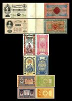 Russie -  2x  1, 3, 5, 10, 100, 500 Roubles - Edition 1898 - Reproduction - 48